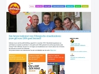 Goed doel: Stichting Embrace